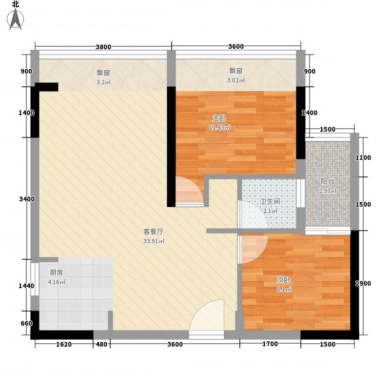 荣和东盟国际7.00㎡浪漫满屋户型2室2厅1卫1厨
