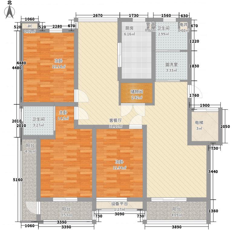 紫金新城162.00㎡紫金新城户型图一期小高层2#楼XG33室2厅2卫户型3室2厅2卫