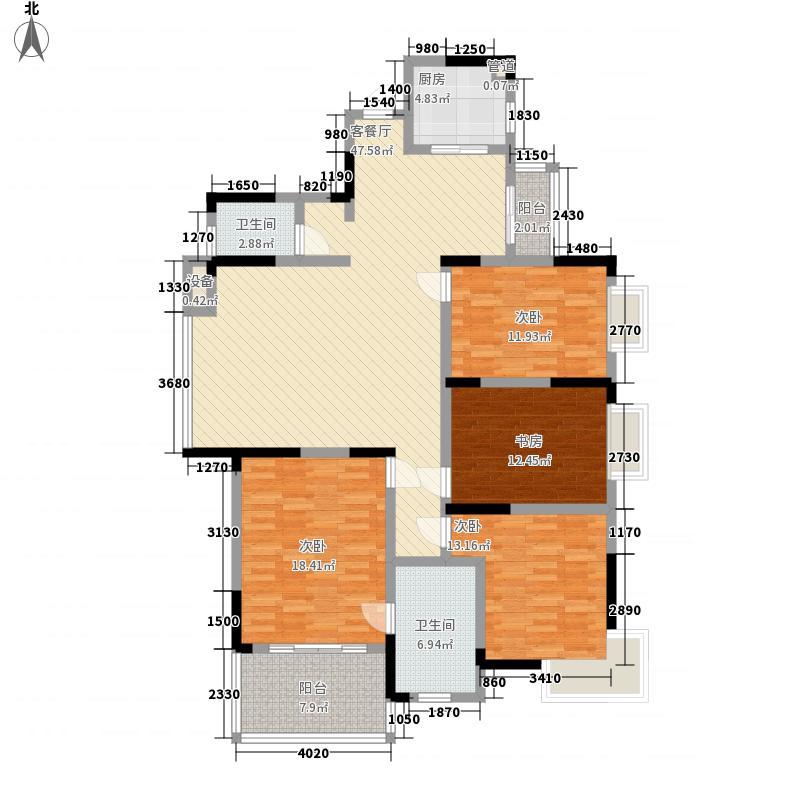 四季花城168.48㎡1#3号房户型4室2厅2卫1厨