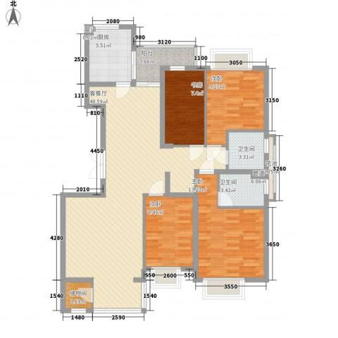 紫薇臻品4室1厅2卫1厨140.00㎡户型图