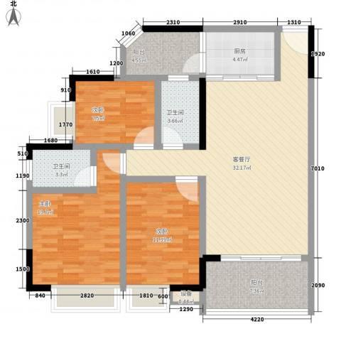 恒福新城3室1厅2卫1厨113.00㎡户型图