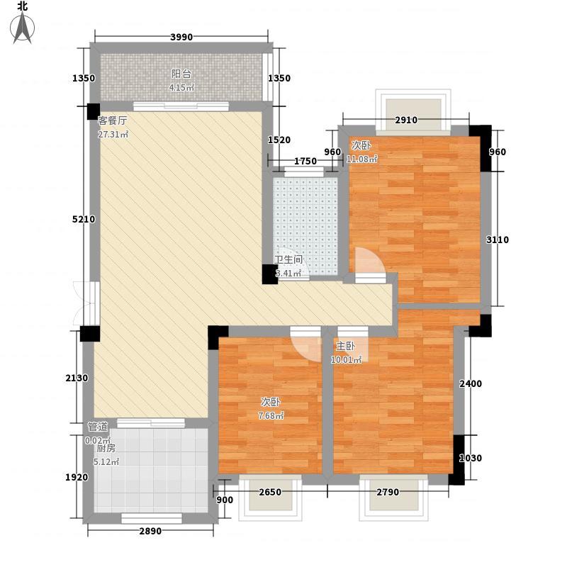 御樟园1.47㎡3号楼C1户型3室2厅1卫1厨