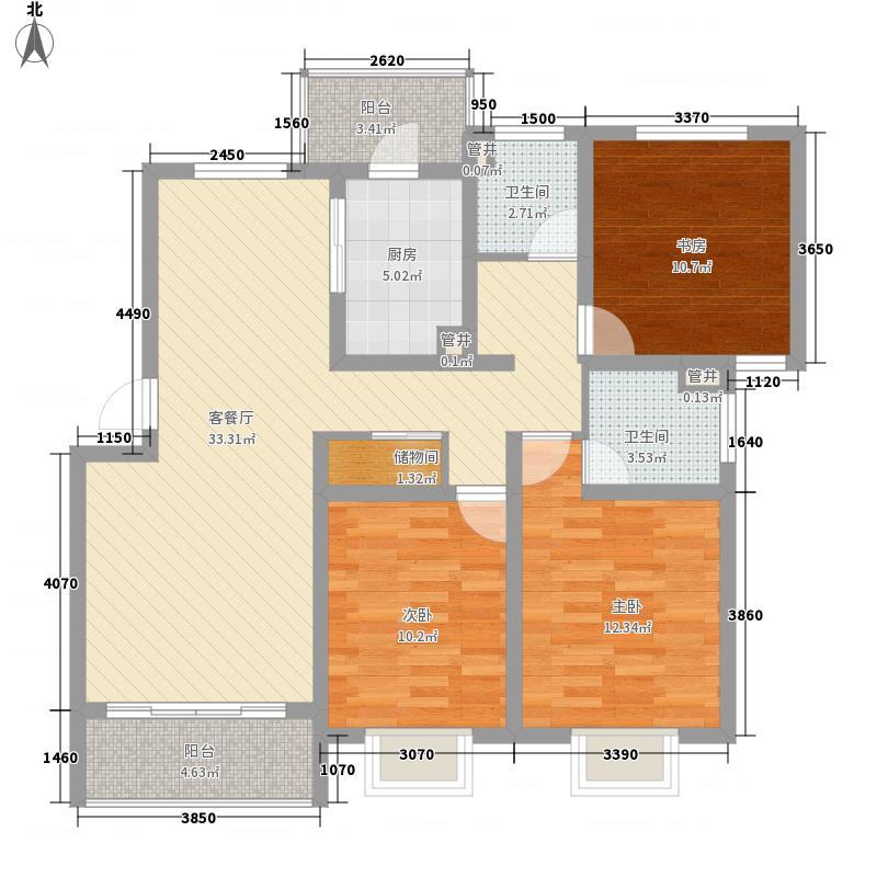 古北新城126.99㎡户型3室2厅2卫