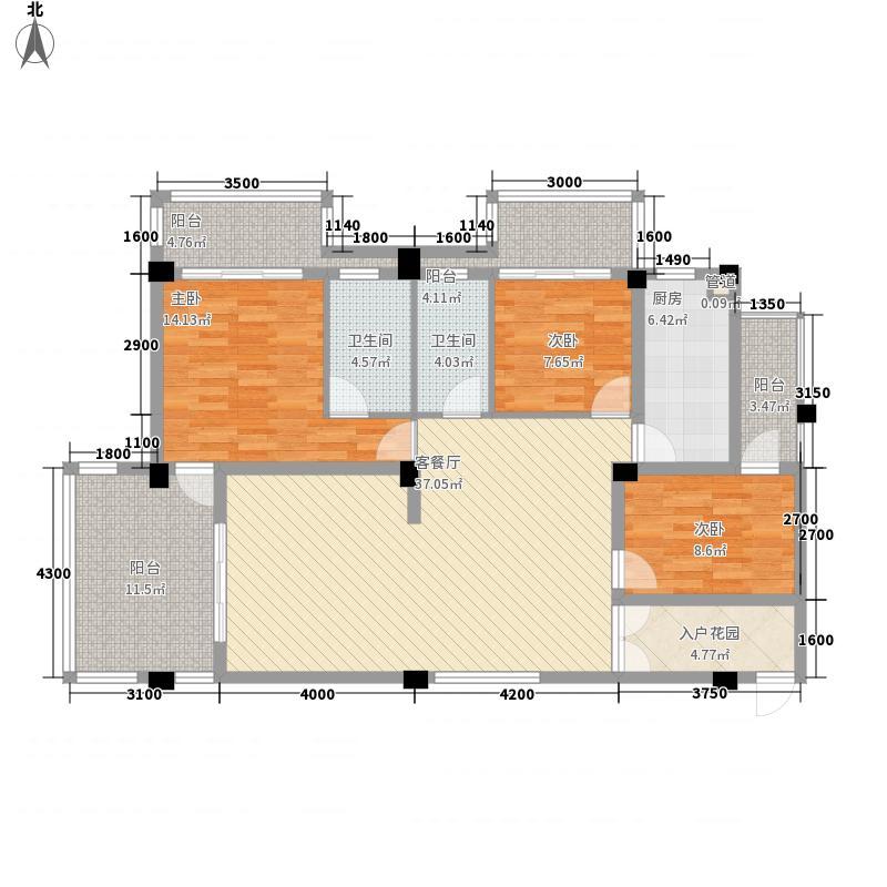 大�海・半山壹�141.00㎡B1户型3室2厅2卫