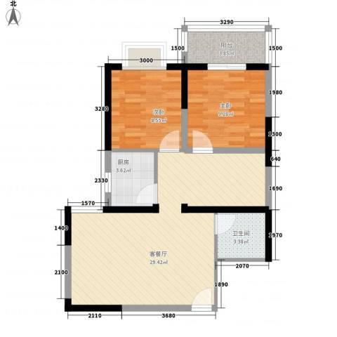 晟方佳苑2室1厅1卫1厨83.00㎡户型图