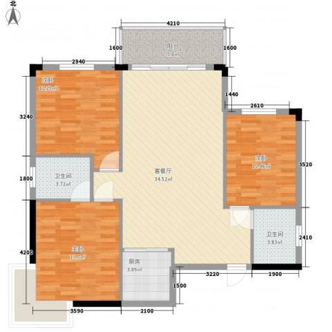 锦江花园3室1厅2卫1厨93.00㎡户型图