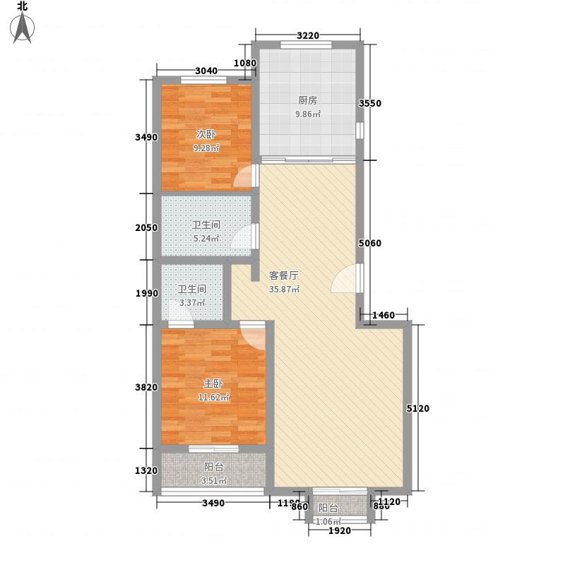 金峰帝景115.87㎡金峰帝景户型图C户型2室2厅2卫1厨户型2室2厅2卫1厨