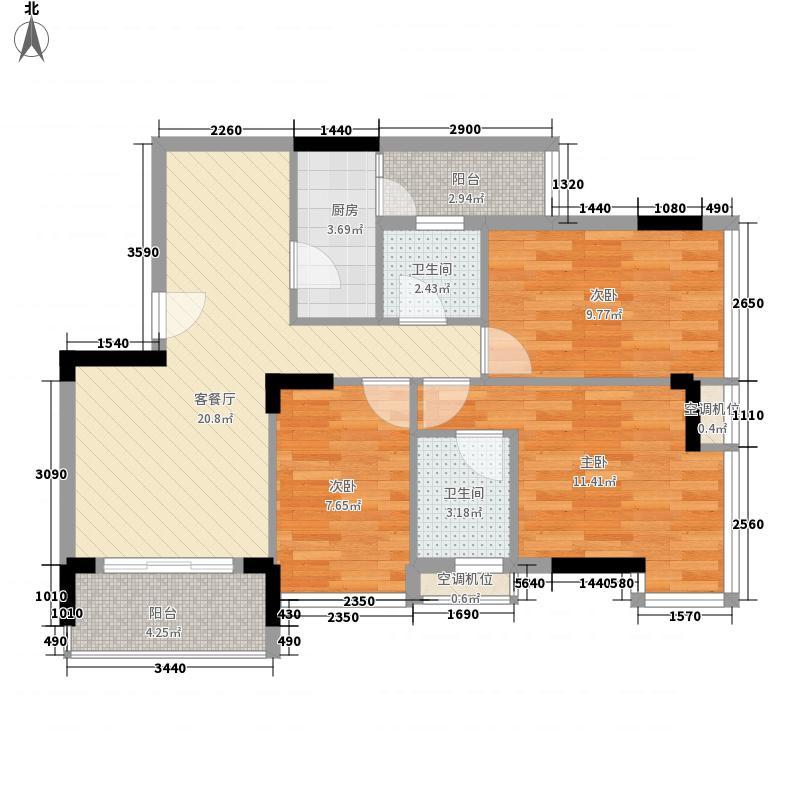 金地格林小城户型3室