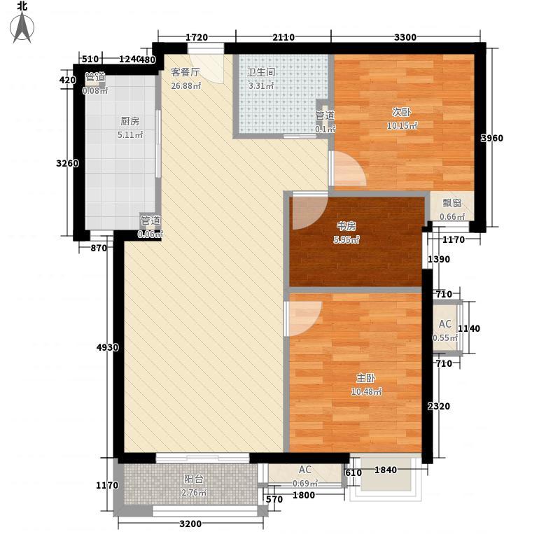 远洋新悦90.00㎡C1户型3室2厅1卫1厨