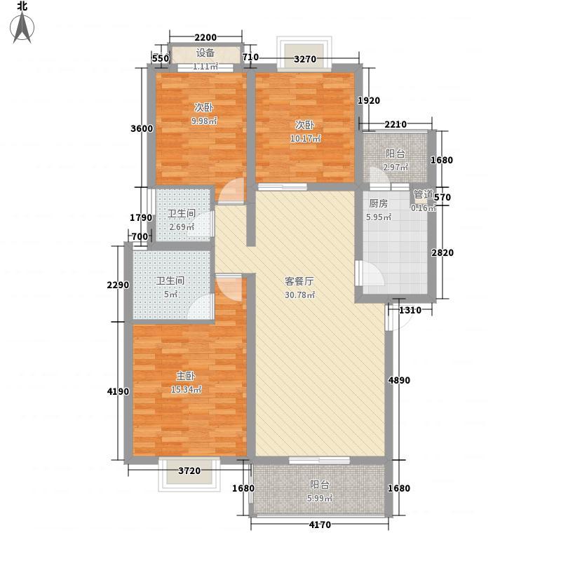 皇家花苑86.60㎡A型户型3室2厅2卫1厨
