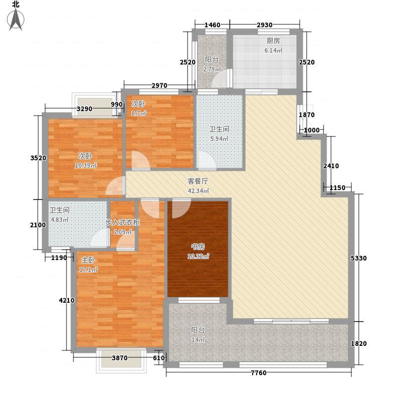 檀溪谷153.25㎡六栋A户型4室2厅2卫1厨
