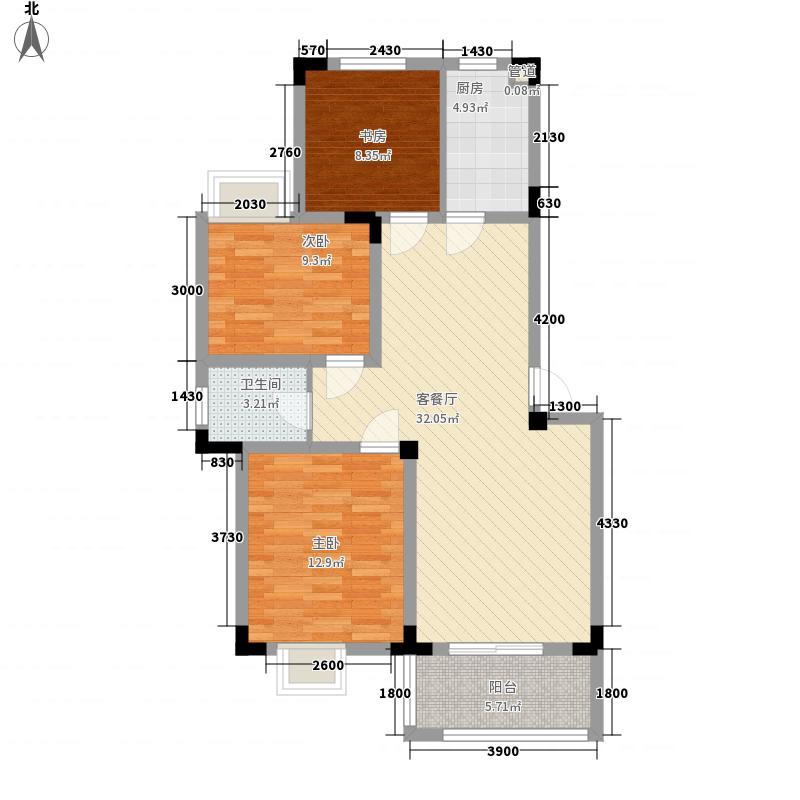 恒茂英伦国际94.32㎡一期多层B户型3室2厅1卫