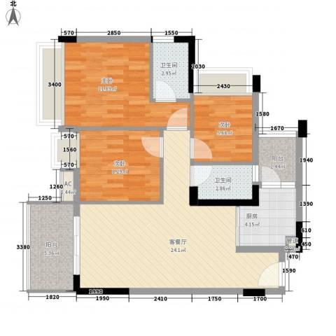 大翼龙苑3室1厅2卫1厨90.00㎡户型图