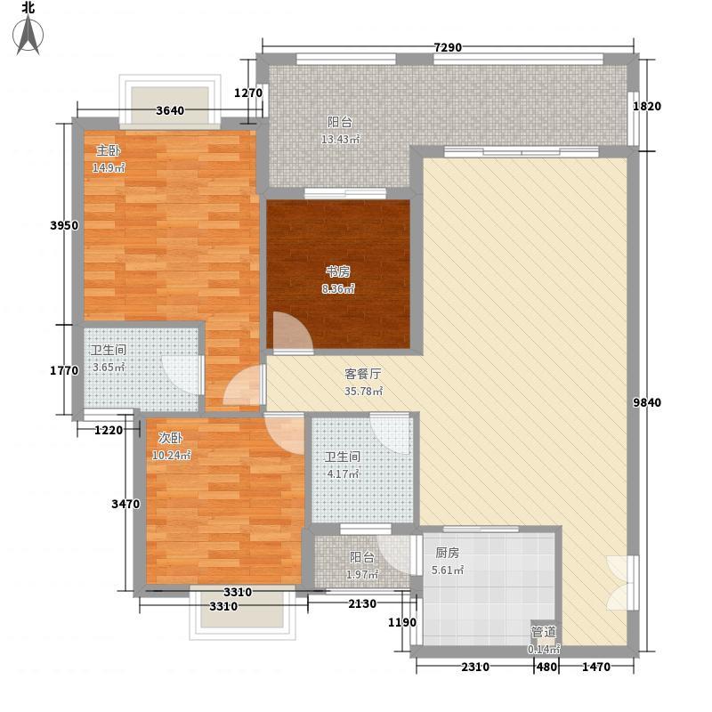 檀溪谷110.70㎡三栋B户型(已售完)户型3室2厅2卫1厨