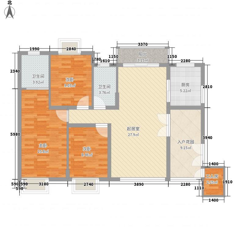 华发国际花园临水居户型4室2厅2卫