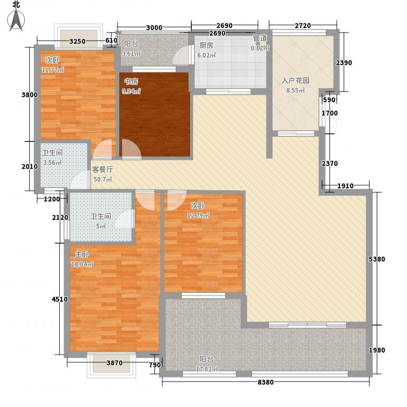 檀溪谷167.92㎡二栋B户型(已售完)户型4室2厅2卫1厨