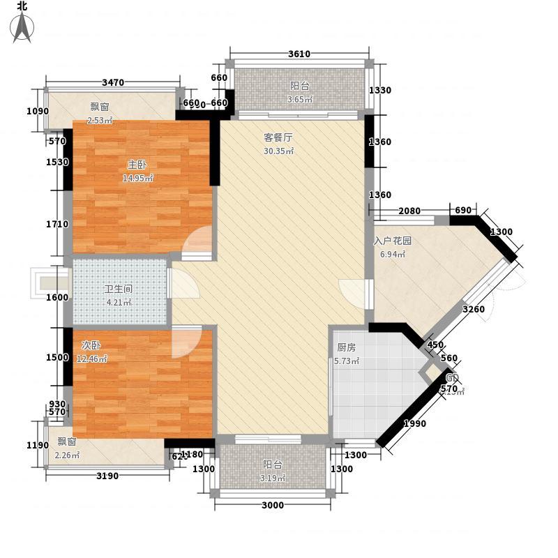 紫园93.00㎡紫园户型图B区C2户型2室2厅1卫户型2室2厅1卫