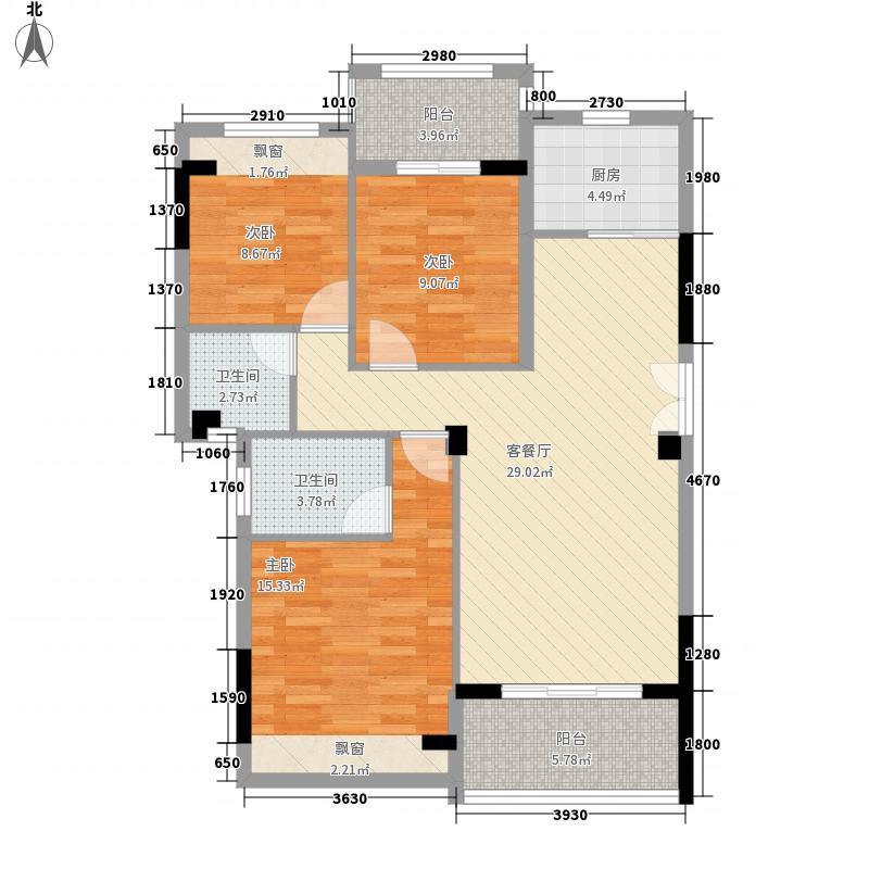 金绿欧洲城118.00㎡9#楼A户型3室2厅2卫1厨