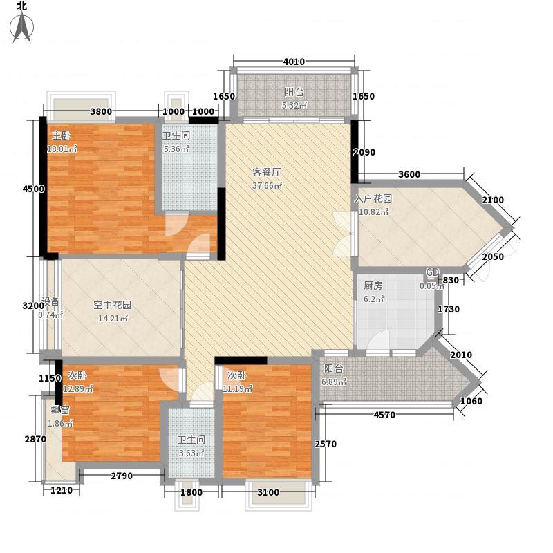 紫园143.00㎡紫园户型图B区B4户型3室2厅2卫户型3室2厅2卫