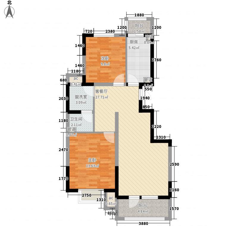 海世界2.53㎡a1户型2室2厅1卫1厨