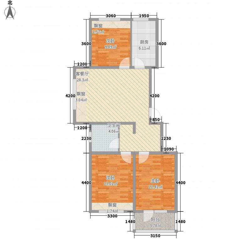 嘉德铭郡户型图B6户型 3室2厅1卫