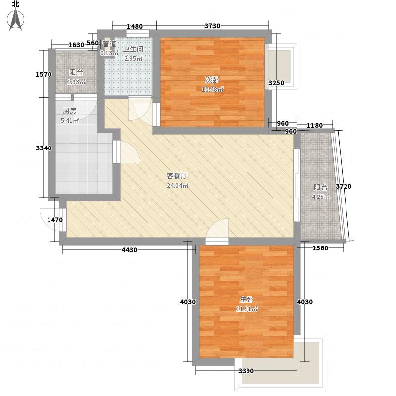 三花现代城三期金�苑89.00㎡B2户型2室2厅1卫