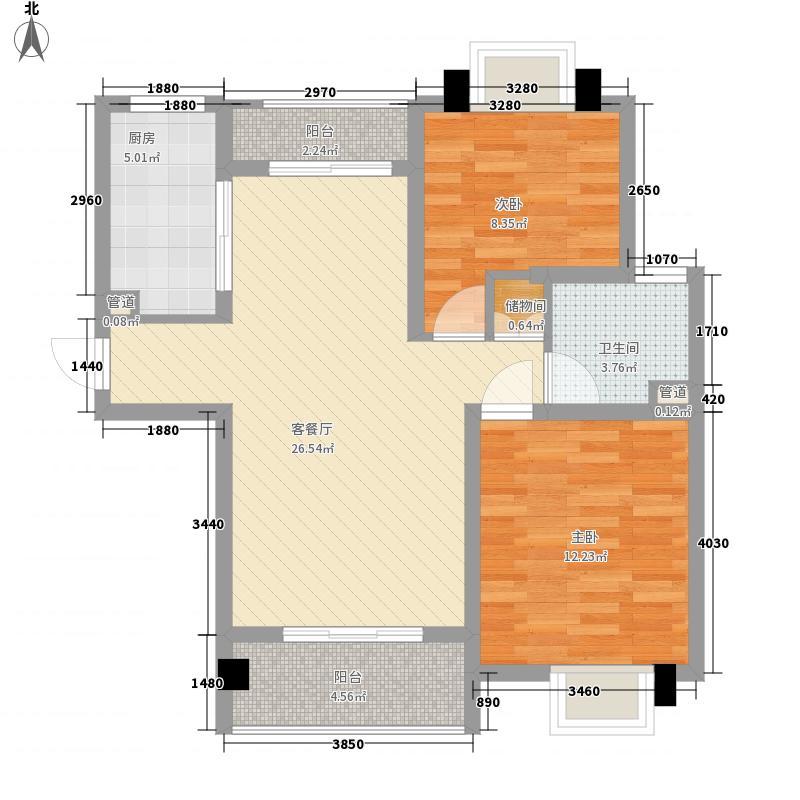 三花现代城三期金�苑93.00㎡B4户型2房2厅1卫93平户型2室2厅1卫1厨