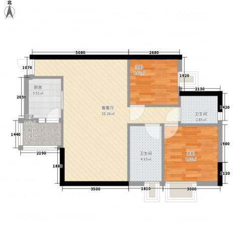 美林海岸花园2室1厅2卫1厨74.00㎡户型图