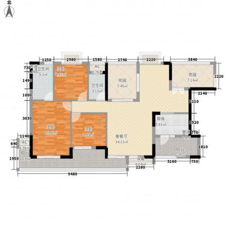 保利花园3室1厅2卫1厨164.00㎡户型图