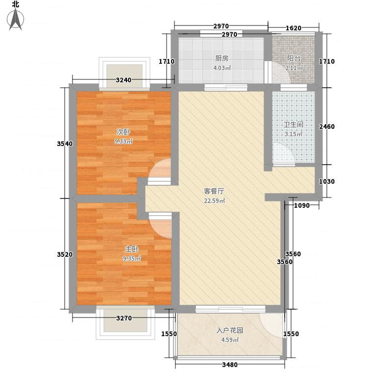 五大洲别样院景80.87㎡五大洲别样院景户型图B1户型2室2厅1卫1厨户型2室2厅1卫1厨