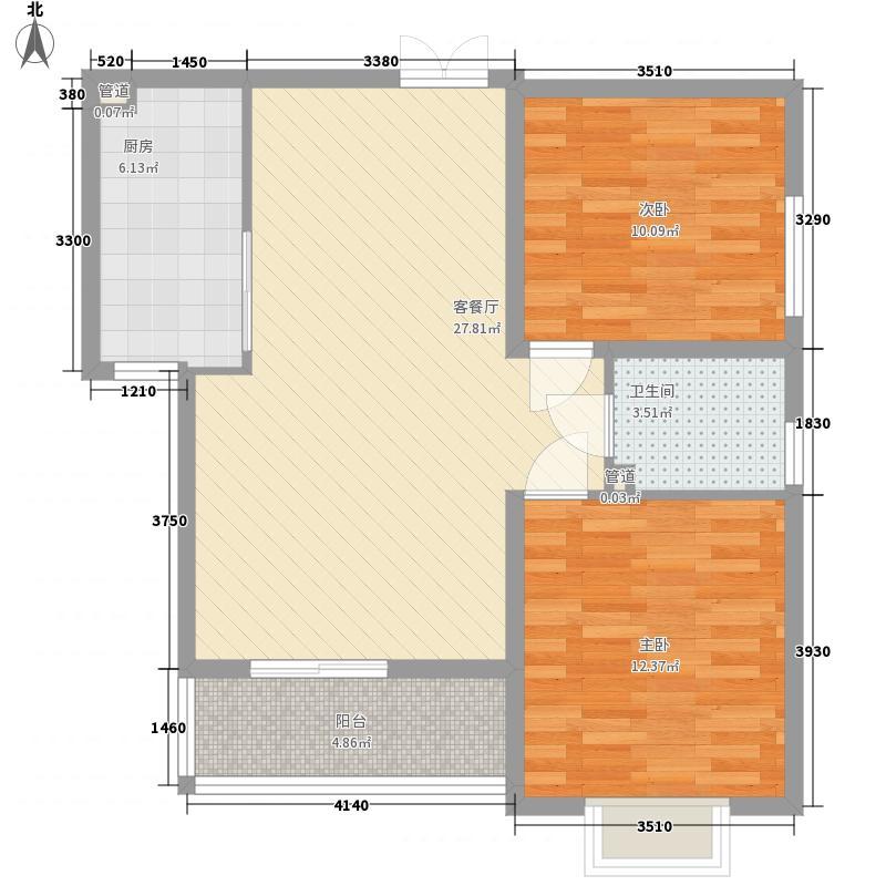 汇中广场(售完)D户型2室2厅1卫1厨