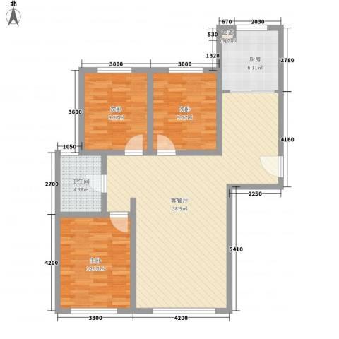 水云间3室1厅1卫1厨117.00㎡户型图