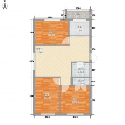 丰和日丽3室1厅2卫1厨109.00㎡户型图