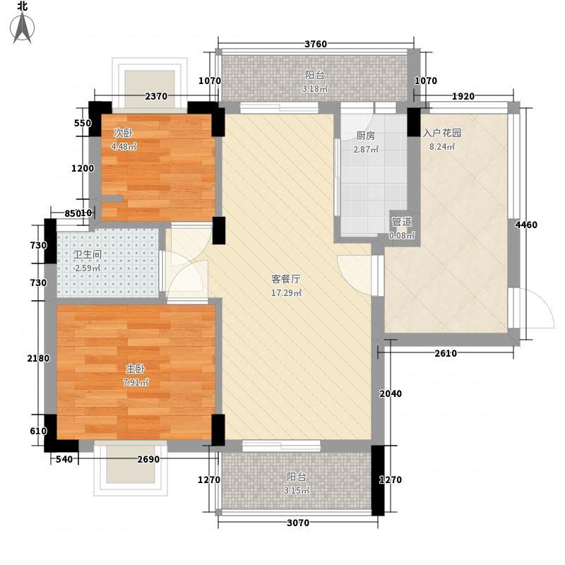 梦云南雨林澜山73.20㎡高层D1户型2室2厅1卫1厨