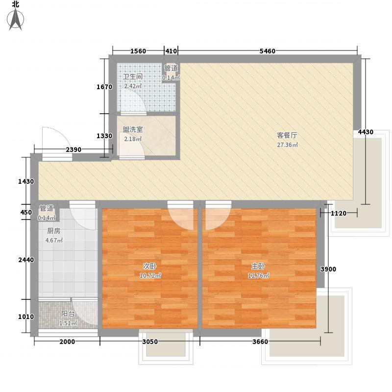 碧桂园温泉86.00㎡小区二期2F-户型2室2厅1卫1厨