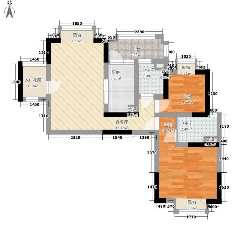 顺德碧桂园70.90㎡顺德碧桂园户型图喜居组团17座15层15012室2厅1卫1厨户型2室2厅1卫1厨