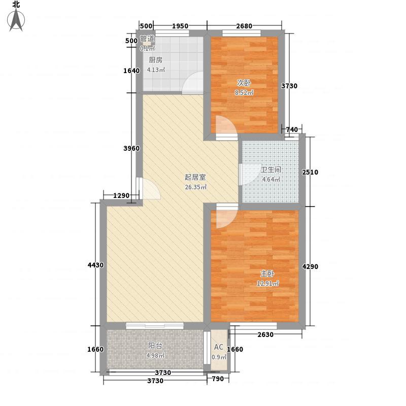 新城江山国际花园88.35㎡C户型2室2厅1卫1厨