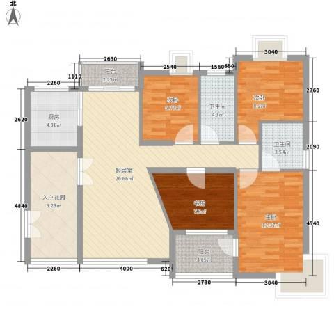 华发国际花园4室0厅2卫1厨129.00㎡户型图