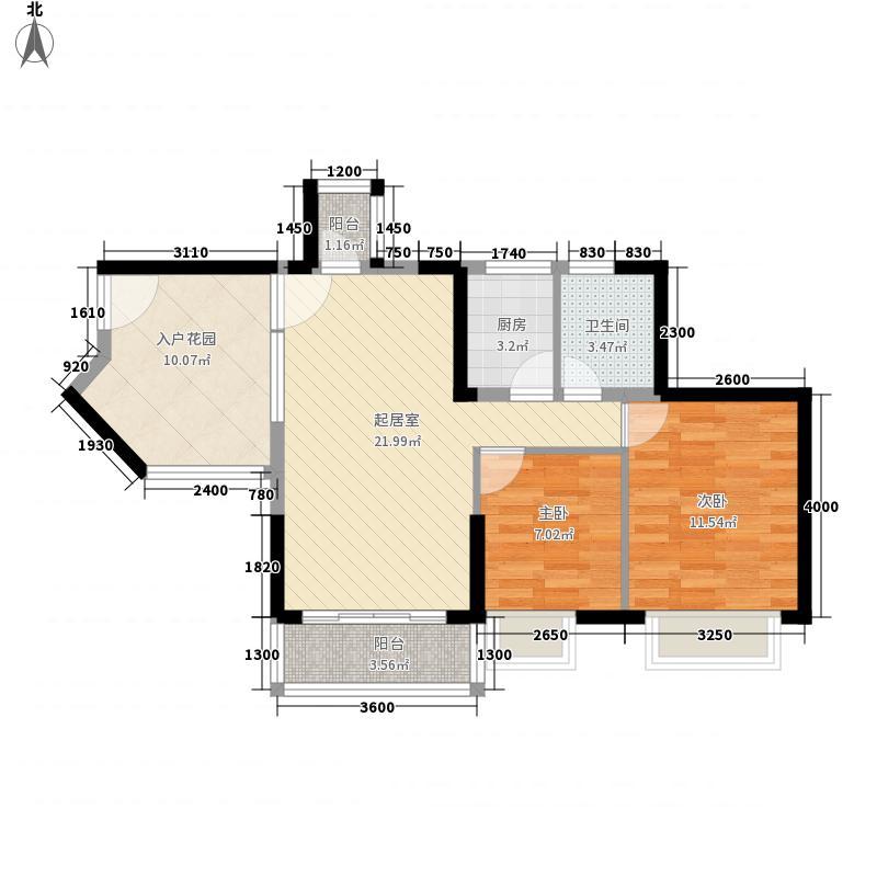 凯丰花园二期(逸园)凯丰花园二期(逸园)户型图深圳凯丰花园二期(逸园)户型图22室2厅1卫1厨户型2室2厅1卫1厨