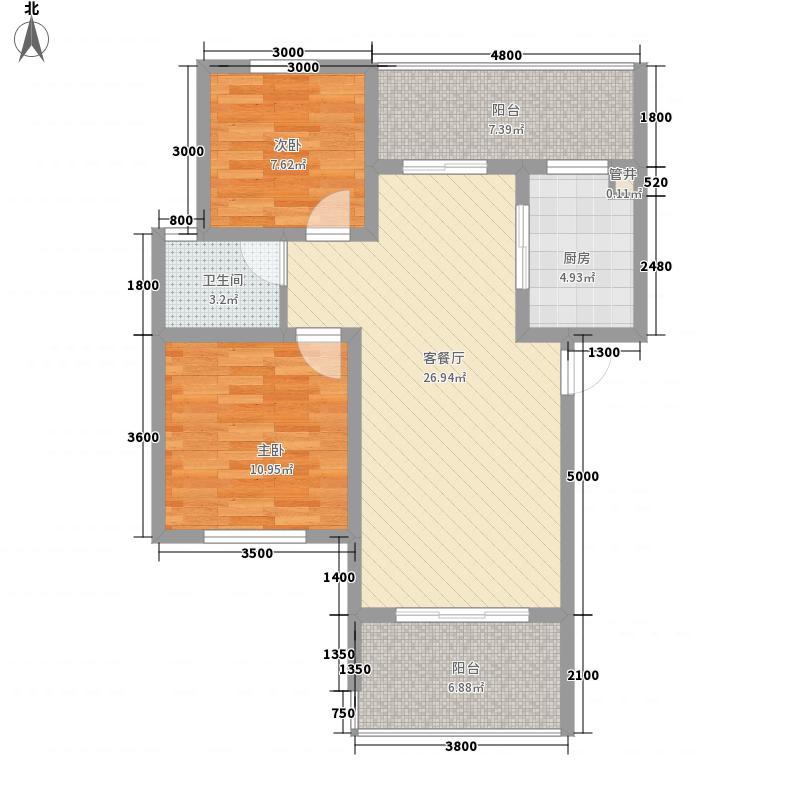 梵谷源76.25㎡MINI叠墅A3型户型2室2厅1卫1厨