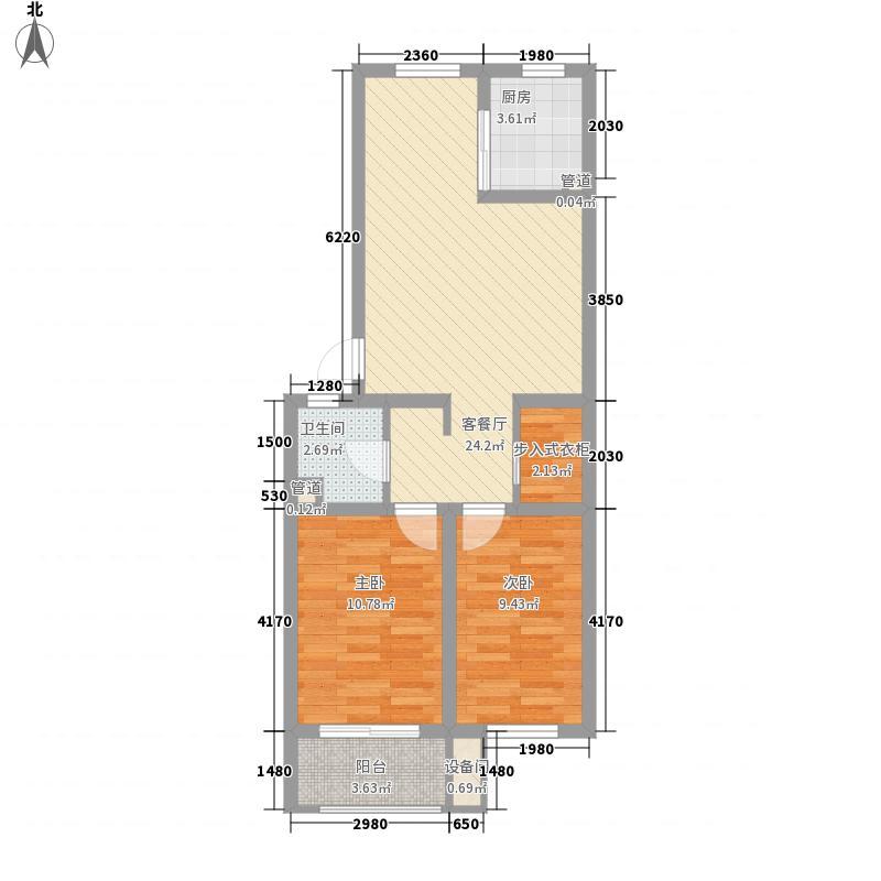 恒兴碧海名居77.00㎡标准层F户型2室1厅1卫1厨