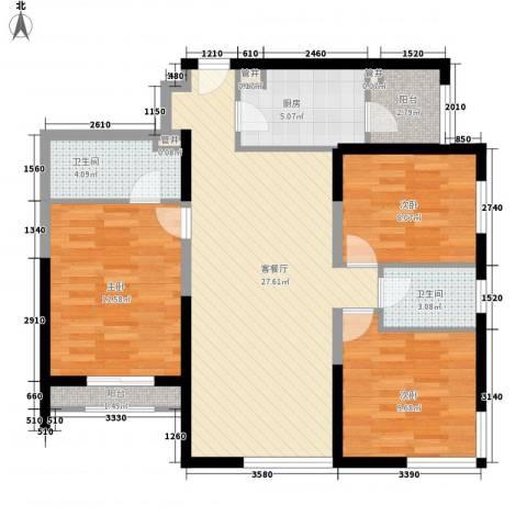 亮马新世家3室1厅2卫1厨108.00㎡户型图