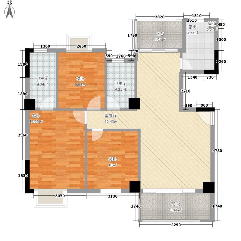 明发半岛祥湾126.00㎡B-1户型3室2厅2卫