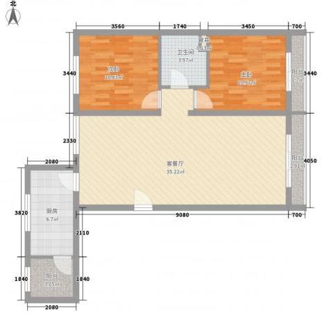 亮马新世家2室1厅1卫1厨106.00㎡户型图