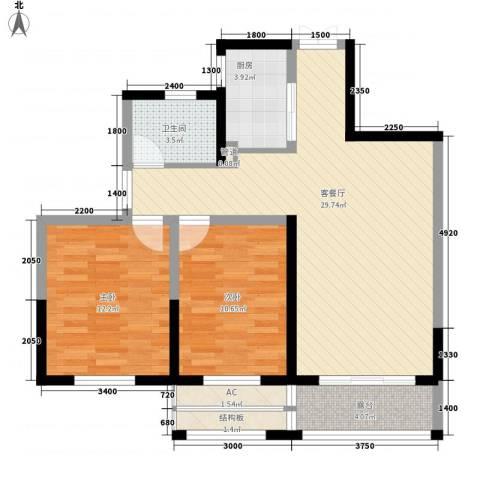 恒佳太阳城2室1厅1卫1厨88.00㎡户型图