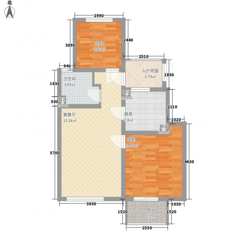 长城珑湾90.00㎡E户型2室2厅1卫1厨