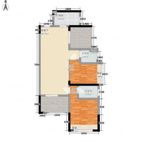 花样年江山2室1厅2卫1厨92.00㎡户型图