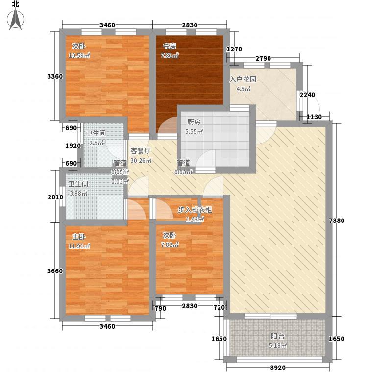 加州洋房133.45㎡A2户型4室2厅2卫