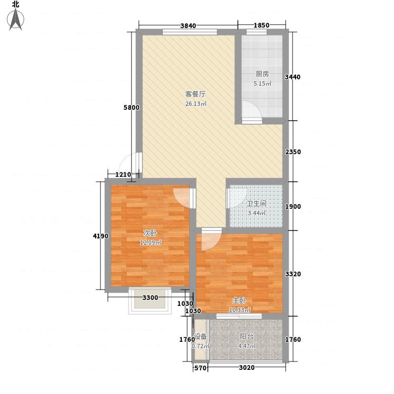 康乐馨家园82.44㎡B户型2室2厅1卫1厨