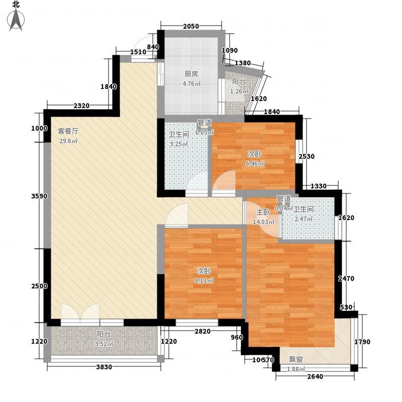城市名居18.83㎡2号楼B4户型3室2厅2卫